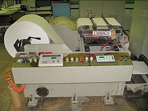 Изготовление упаковки для рулонов туалетной бумаги и бумажных полотенец